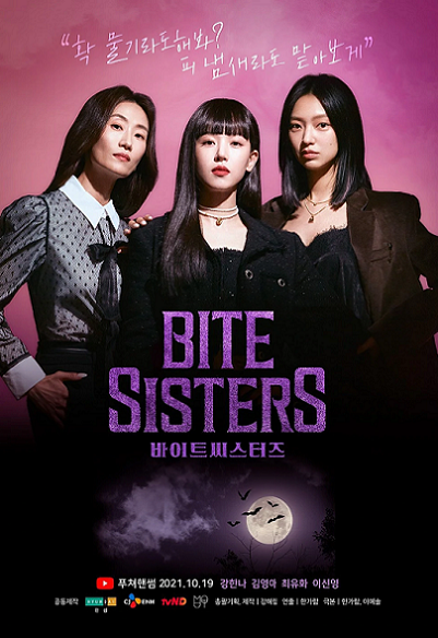 Bite Sisters Capitulo 1
