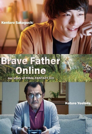Pelicula Brave Father Online