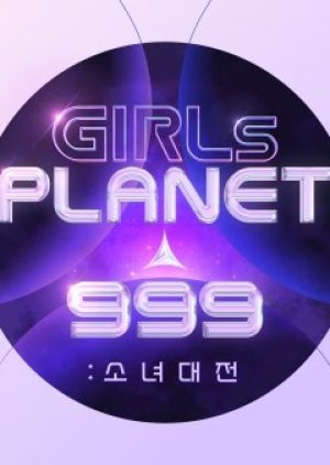 Girls Planet 999 Capitulo 6
