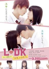 Pelicula L-DK Two Loves Under One Roof