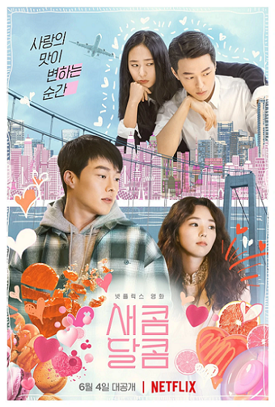 Pelicula Sweet and Sour