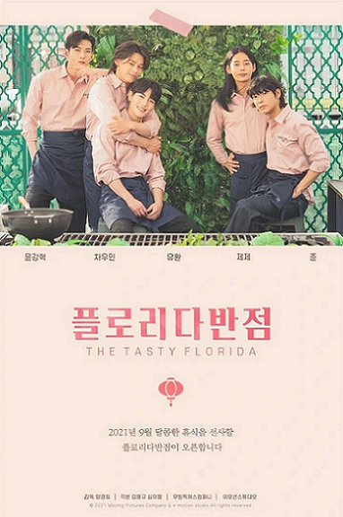 The Tasty Florida Capitulo 8